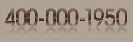 万博manbetx最新客户端服务热线 400-000-1950